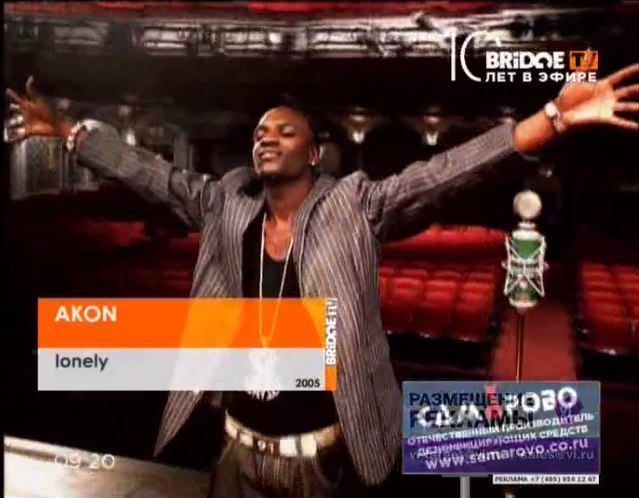 Lonely Akon